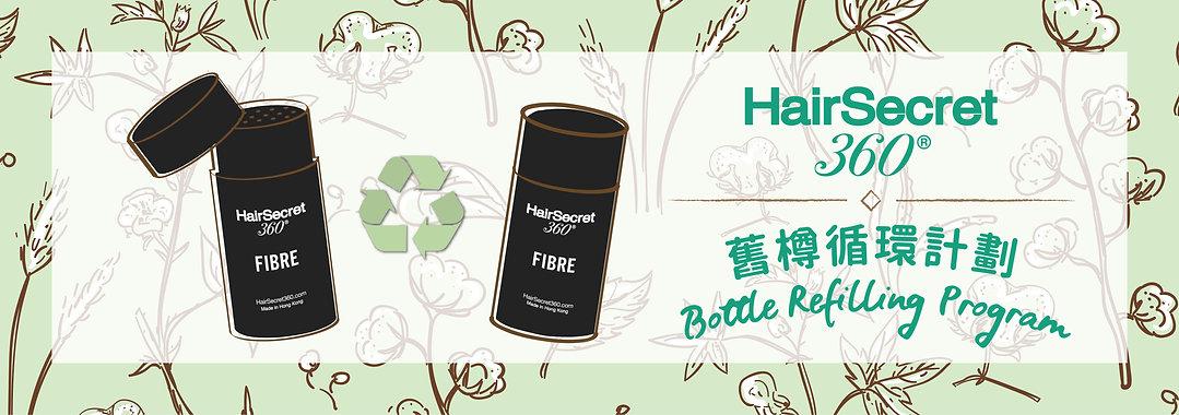 HS360_S1_Bottle-01.jpg