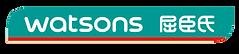 Watsons Logo.png