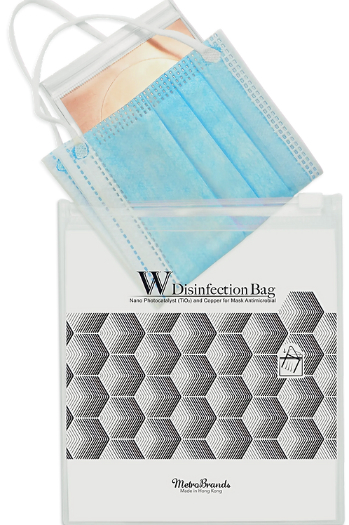 W Disinfection Bag (Black)-Double Disinfection Tech (Nano-Photocatalyst & Copper