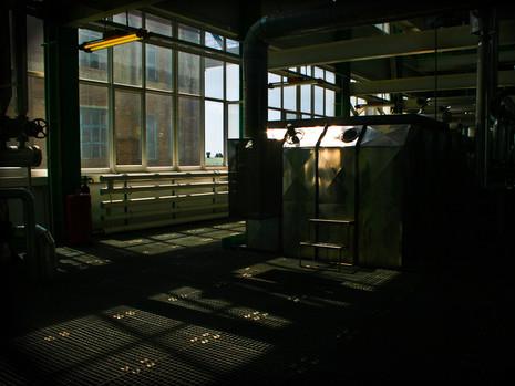 Аткарский маслоэкстракционный завод