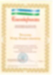Сканировать10002 [16].jpg