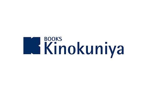 COPROMO_LOGO_WEB_KINOKUNIYA-01.jpg
