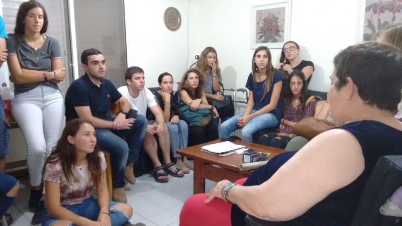 Introduction to Batia