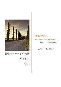 hyoshi1024_1.jpg