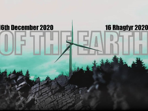 Virtual Sharing: Of the Earth - 16th December 2020