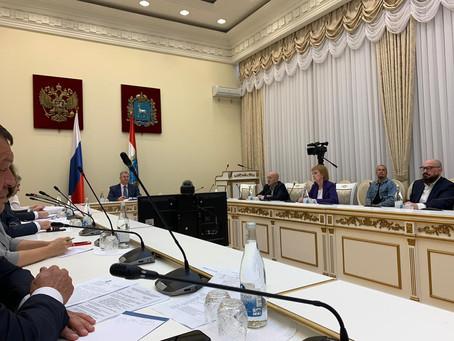 Заседание областного штаба по повышению устойчивости экономики в Самарской области