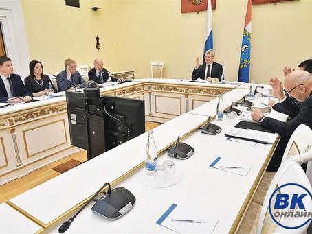 Госфонд развития промышленности Самарской области приступил к работе