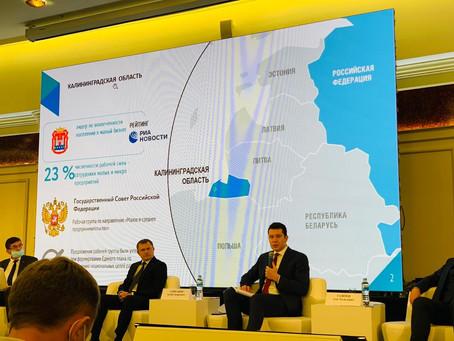Новые возможности инфраструктуры и финансовая доступность для МСП