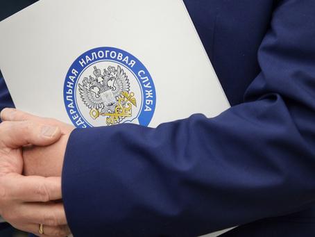 """Круглый стол """"Изменения в налоговом законодательстве 2020-2021г."""""""