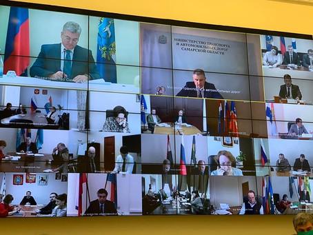 Заседание Штаба по повышению устойчивости экономики