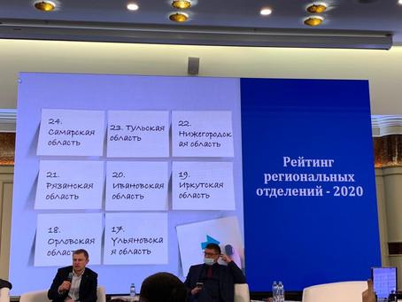 Завершение Съезда лидеров Опоры России в Калининграде