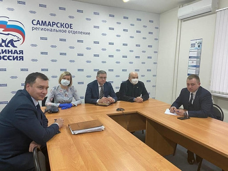 ВКС Всероссийской партии «Единая Россия»