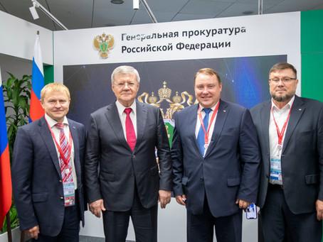 V Восточный экономический форум
