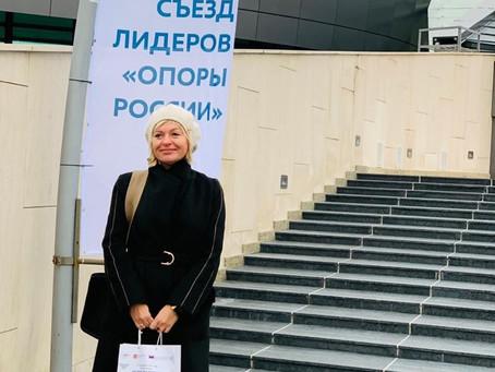 Съезд лидеров ОПОРЫ в Калининграде