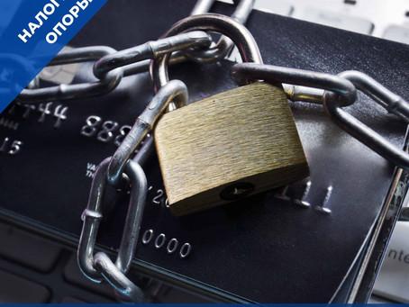 ФНС получила доступ к банковской информации