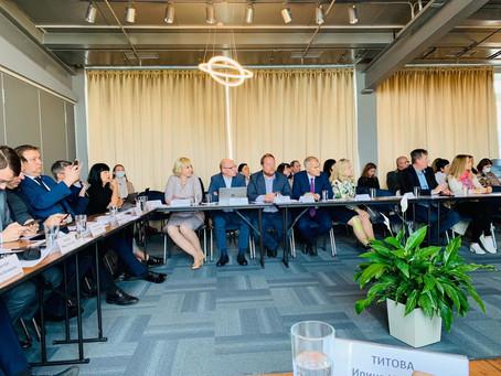 Межрегиональная конференция «Туризм и цифровая трансформация»