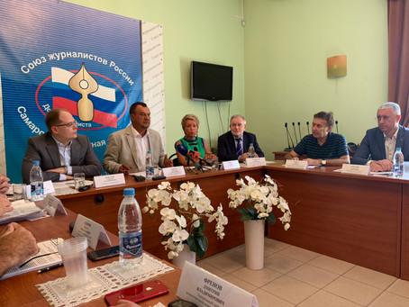 Встреча рабочей группы при председательством Уполномоченного по защите прав предпринимателей