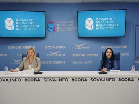 Прямой эфир пресс-конференции «Социальное предпринимательство. Новые меры поддержки».