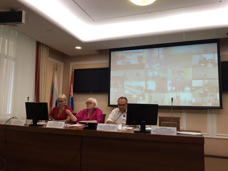Заседание рабочей группы по имущественной поддержке субъектов МСП
