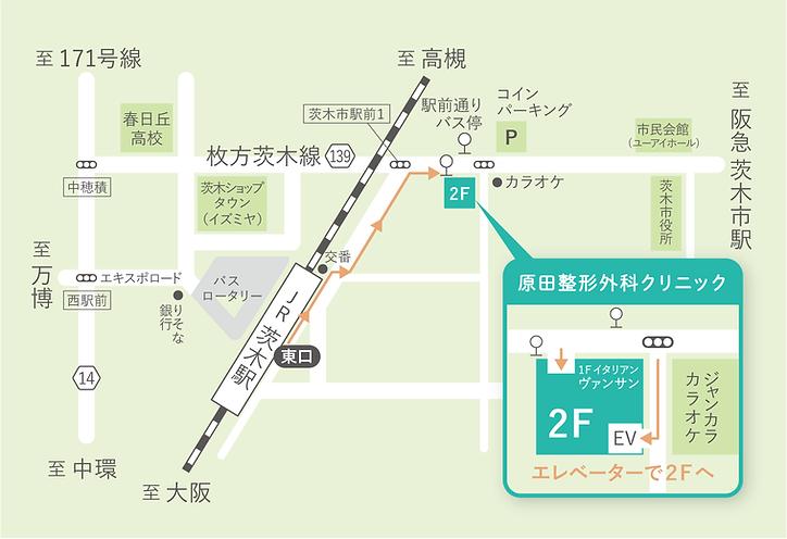 原田整形外科クリニック アクセスマップ