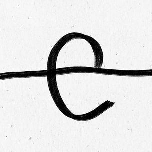 Е (E)