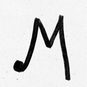 М (M)