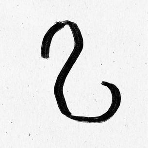 Г (G)