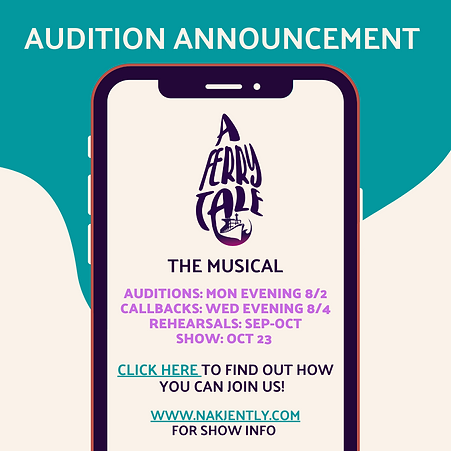 AFT Audition Links 7.18.21.png