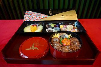 A5 Miyazaki Wagyu Care Box