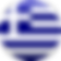 AUTOCOM διαγνωστικό στα Ελληνικά
