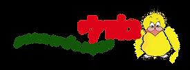 לוגו גוזלי.png