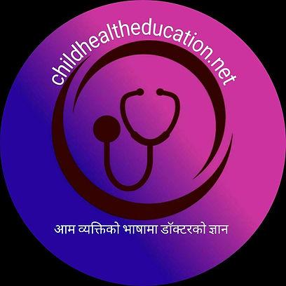 Nepali logo.jpg