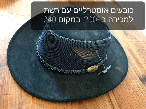 כובע עור