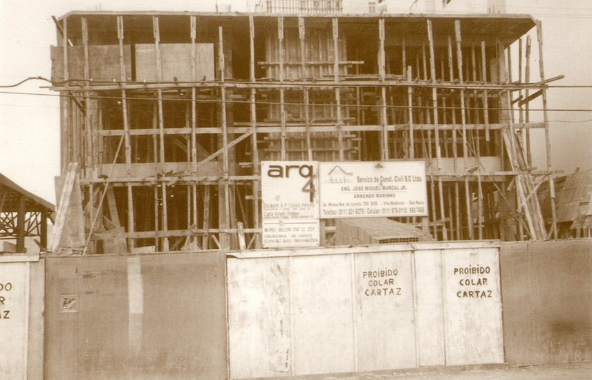 Construção da sede atual, também na Av. Presidente Wilson. Final dos anos 90.