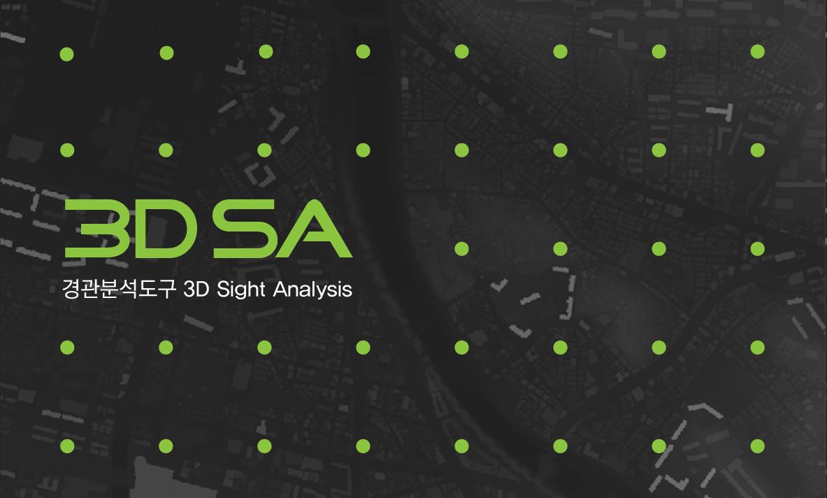 3D SA매뉴얼-표지01-2