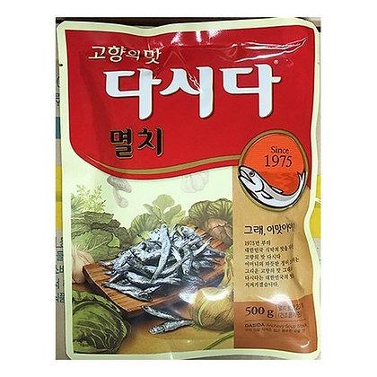 CJ Anchovy Flavor Dashi Seasoning Powder 500g