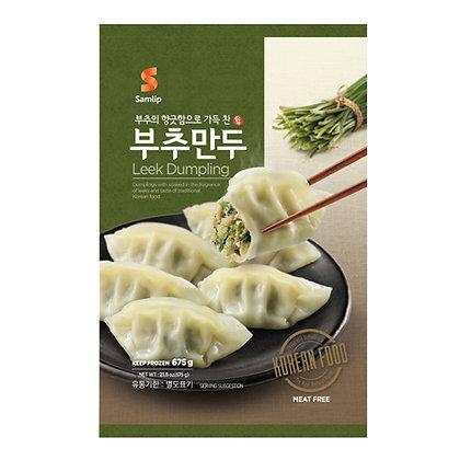 Samlip Leek Dumpling 675g