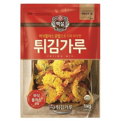 Beksul Frying Mix 1kg