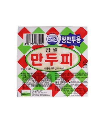 Chilkab Sweet Rice Dumpling Wrapper 310g