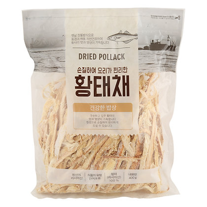 Dried Pollack 400g