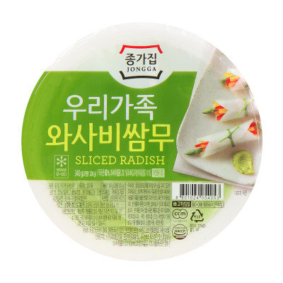 Jongga Wasabi Sliced Radish 340g