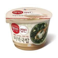 CJ Seaweed Soup HetBahn CupBahn 167g