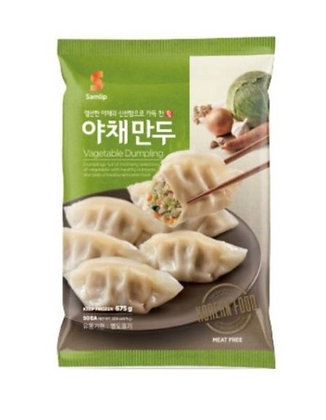 Samlip Vegetable Dumpling 675g