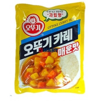 Ottogi Curry Powder (Hot) 1kg