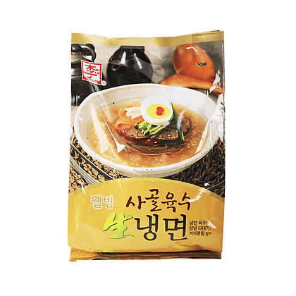 Yissine Cold Noodle With Soup Base 1.02kg