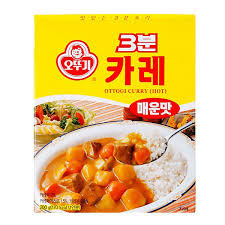 Ottogi 3 Minutes Curry (Hot) 200g