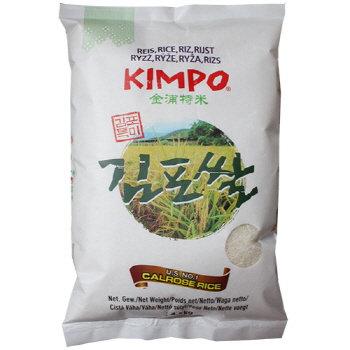 Kimpo Rice 4.5kg