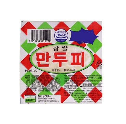 Chilkab Sweet Rice Dumpling Wrapper 150g