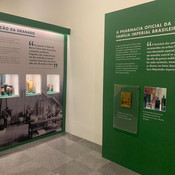A Pharmácia Oficial da Família Imperial Brasileira