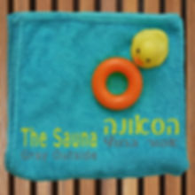 Sauna Album Cover MaLomi